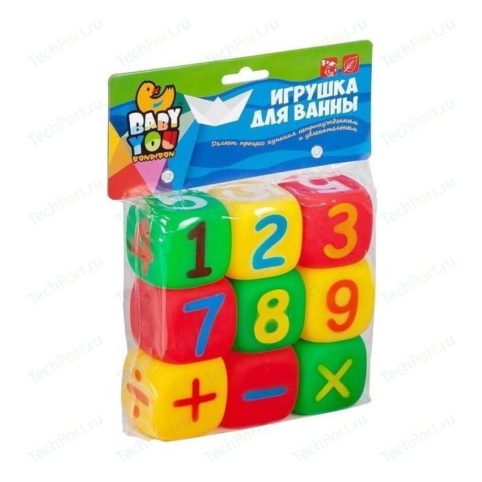 Игровой набор для купания Bondibon кубики Математика, 9 штук (ВВ2002)
