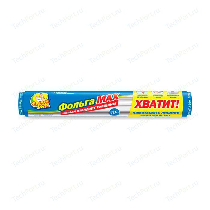 Фольга пищевая ФРЕКЕН БОК 10м 14мкм Max