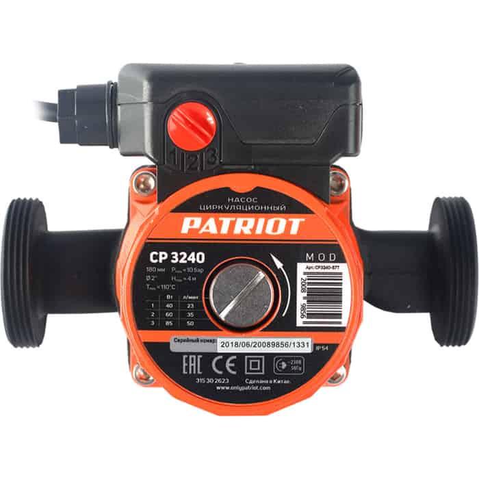 Циркуляционный насос PATRIOT CP 3240
