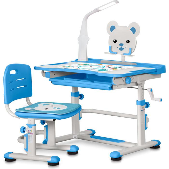 Комплект мебели (столик + стульчик) Mealux BD-04 XL Teddy blue+Led с лампой столешница белая/пластик синий