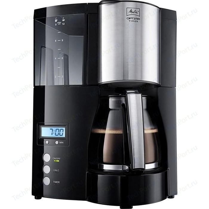 Капельная кофеварка Melitta Optima Timer черный