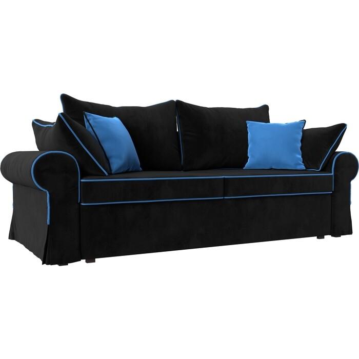 Диван прямой АртМебель Элис велюр черный с голубыми подушками