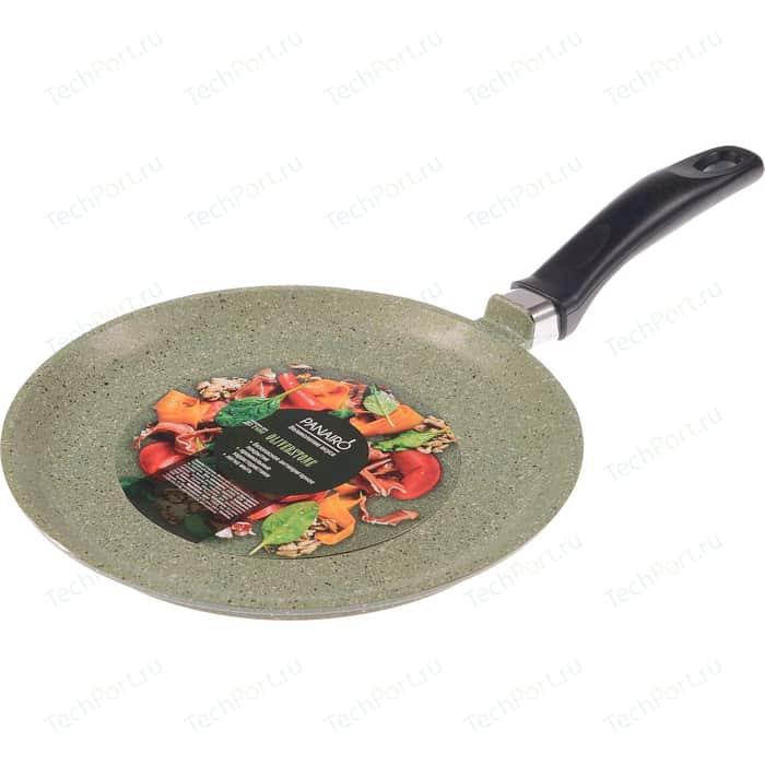 Сковорода для блинов Panairo d 24см OliverStone (O-24-B)