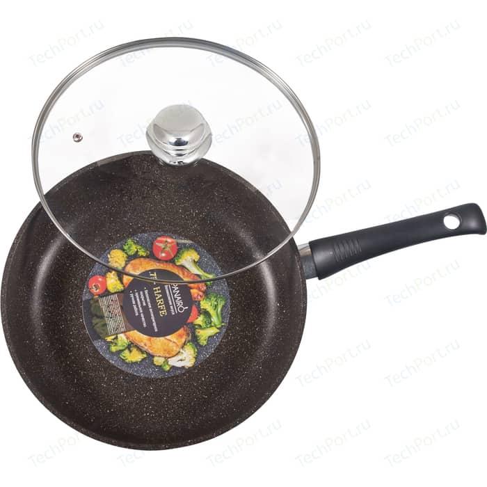 Сковорода с крышкой Panairo d 24см Harfe (HA-24-G)