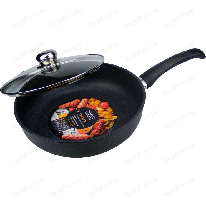 Сковорода с крышкой Panairo d 24см Lordom (LO-24-G)
