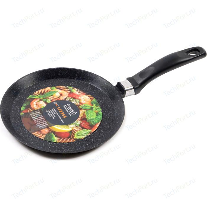 Сковорода для блинов Panairo d 22см Lordom (LO-22-B)