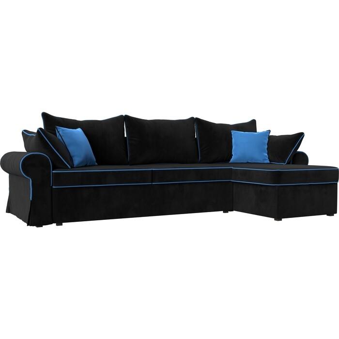 Фото - Диван угловой Лига Диванов Элис велюр черный с голубыми подушками правый угол диван угловой лига диванов элис велюр коричневый с бежевыми подушками правый угол