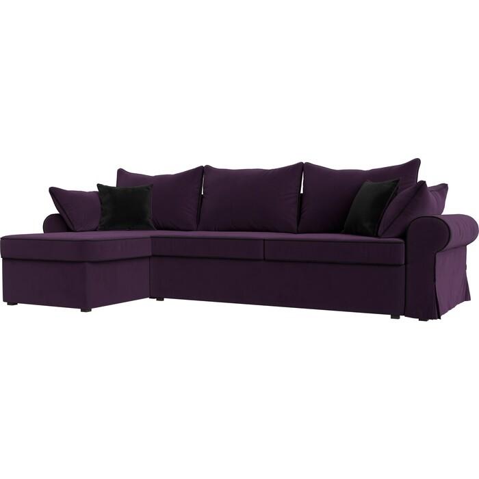 Фото - Диван угловой Лига Диванов Элис велюр фиолетовый с черными подушками левый угол диван угловой лига диванов элис велюр коричневый с бежевыми подушками правый угол