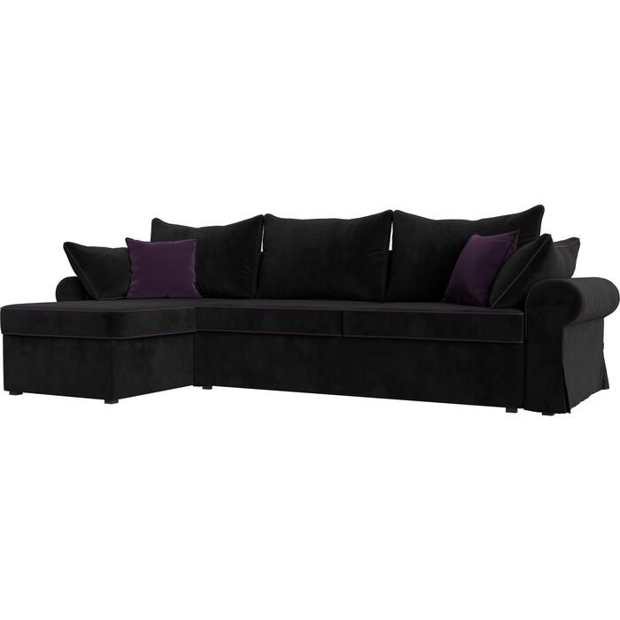 Фото - Диван угловой Лига Диванов Элис велюр черный с фиолетовыми подушками левый угол диван угловой лига диванов элис велюр коричневый с бежевыми подушками правый угол