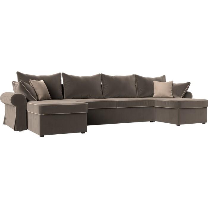 Диван АртМебель Элис велюр коричневый с бежевыми подушками П- образный