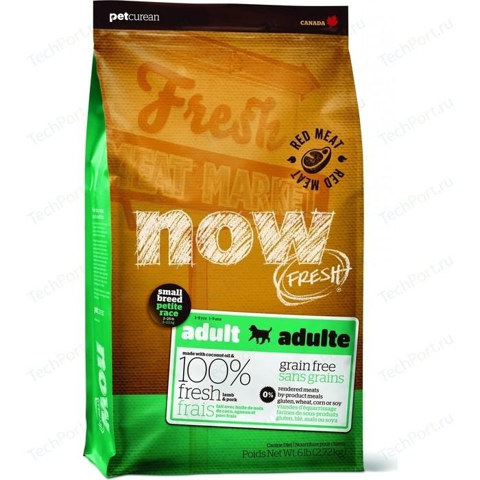 Сухой корм NOW FRESH NATURAL Dog Adult Small Breed GF Lamb & Pork беззерновой с ягненком и свининой для собак мелких пород 2,72кг (48541)