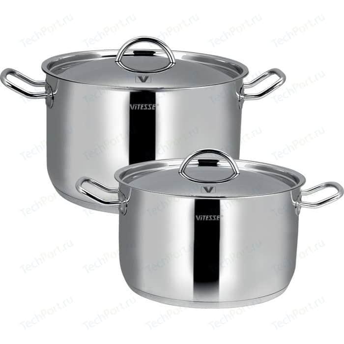 Набор посуды Vitesse VS-2013