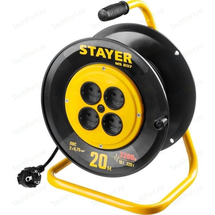Удлинитель Stayer 20м MS 207 (55073-20z01)
