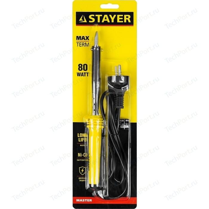 Паяльник Stayer MASTER 80Вт (55305-80)