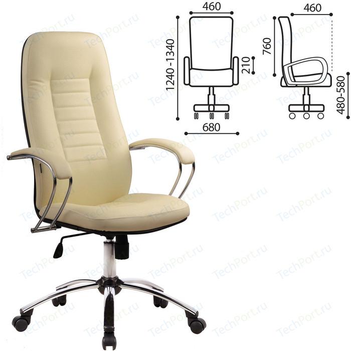 Кресло офисное Метта BK-2CH кожа, хром, бежевое, ш/к 82253