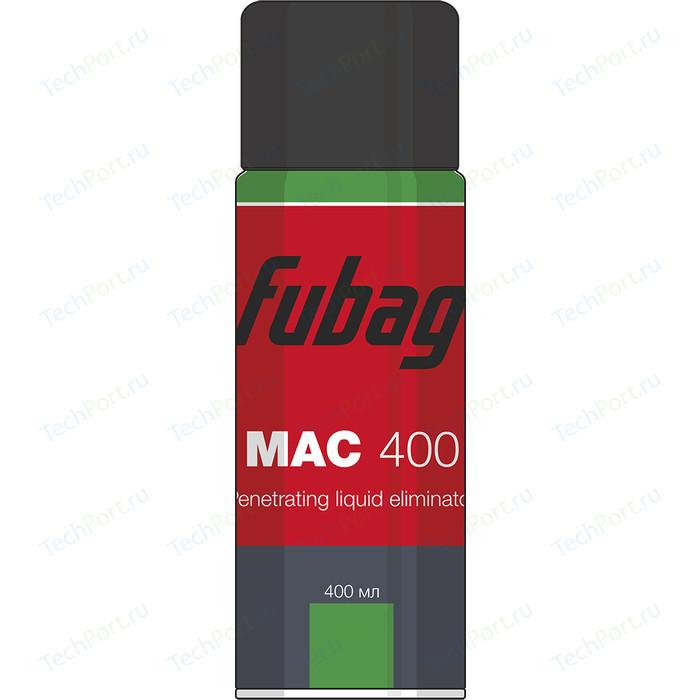 Очиститель Fubag MAC 400 (38994)
