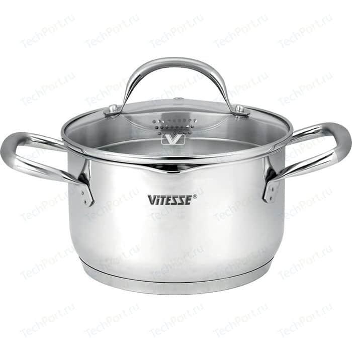 Кастрюля Vitesse VS-2110