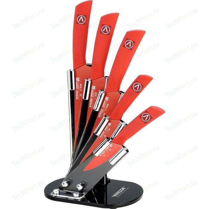 Набор ножей Vitesse Maureen из 6-ти предметов VS-1756