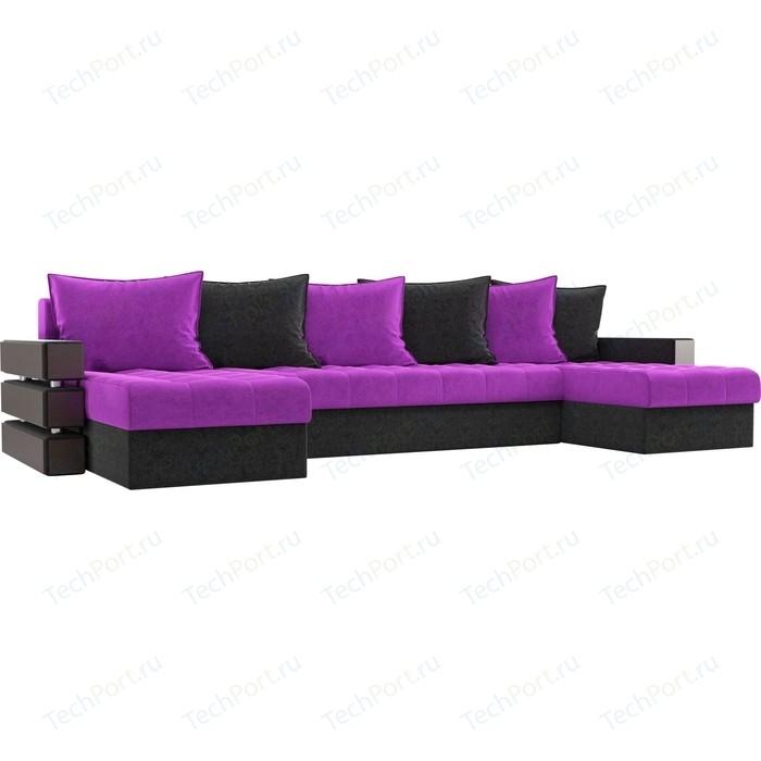 Диван П-образный АртМебель Венеция микровельвет фиолетовый/черный