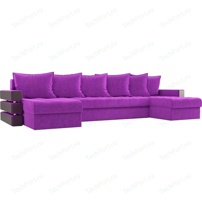Диван АртМебель Венеция микровельвет фиолетовый П-образный