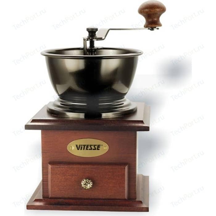 Кофемолка ручная Vitesse VS-1679