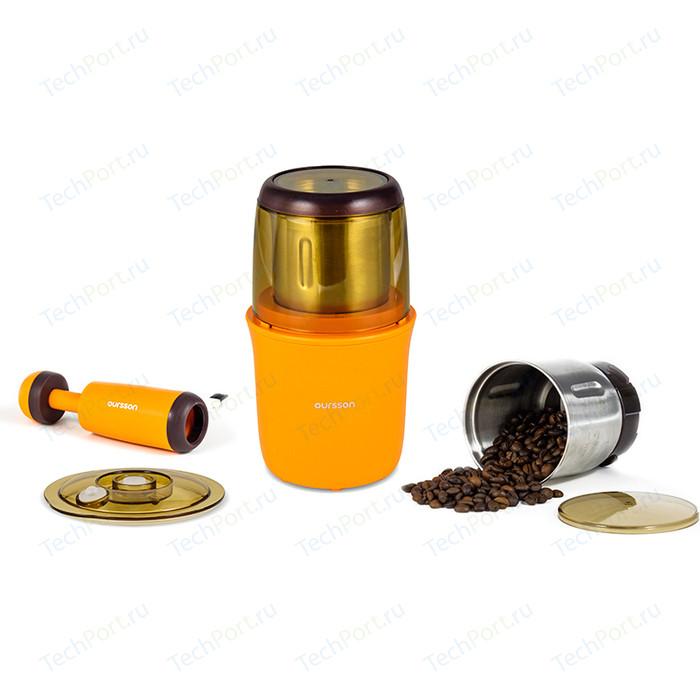 Кофемолка-мультимолка Oursson OG2075/OR (Оранжевый)