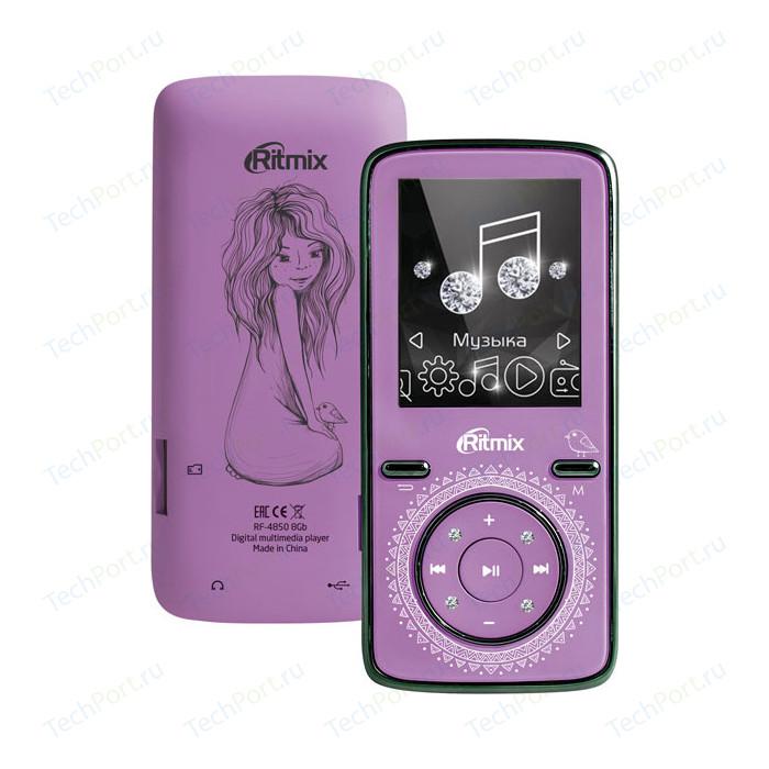 MP3 плеер Ritmix RF-4850 8Gb lilac