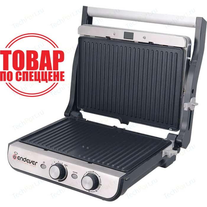 Электрический пресс-гриль Endever Grillmaster-250
