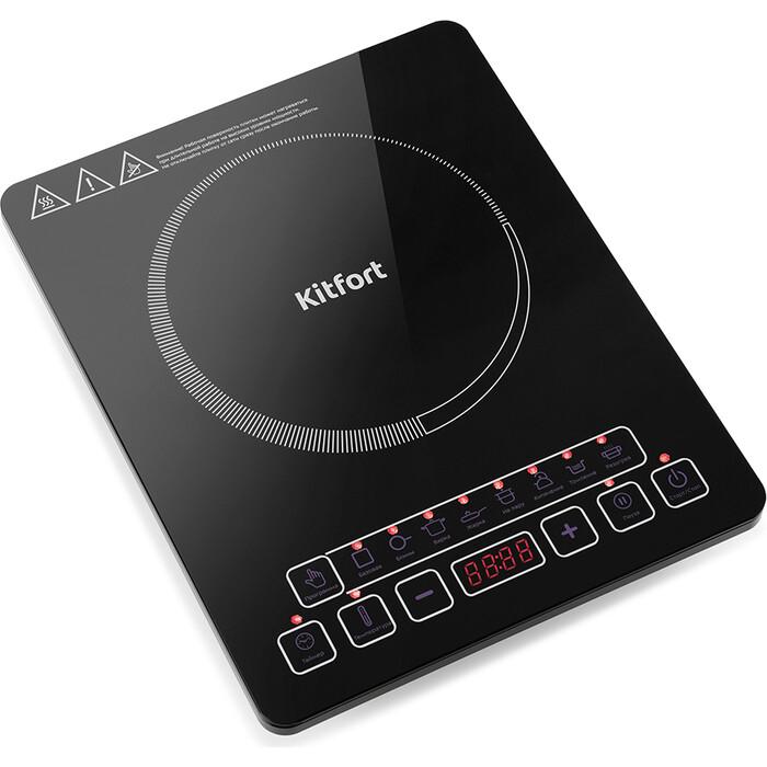 Индукционная плитка KITFORT KT-116