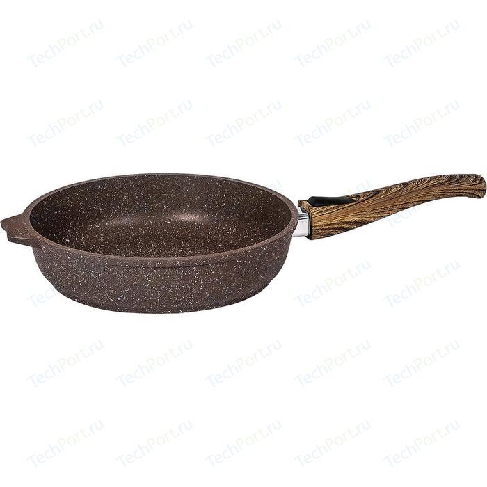 Сковорода со съемной ручкой Мечта 28см Гранит Brown (028806)