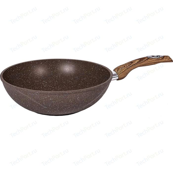 Сковорода WOK Мечта 28см Гранит Brown (78806)