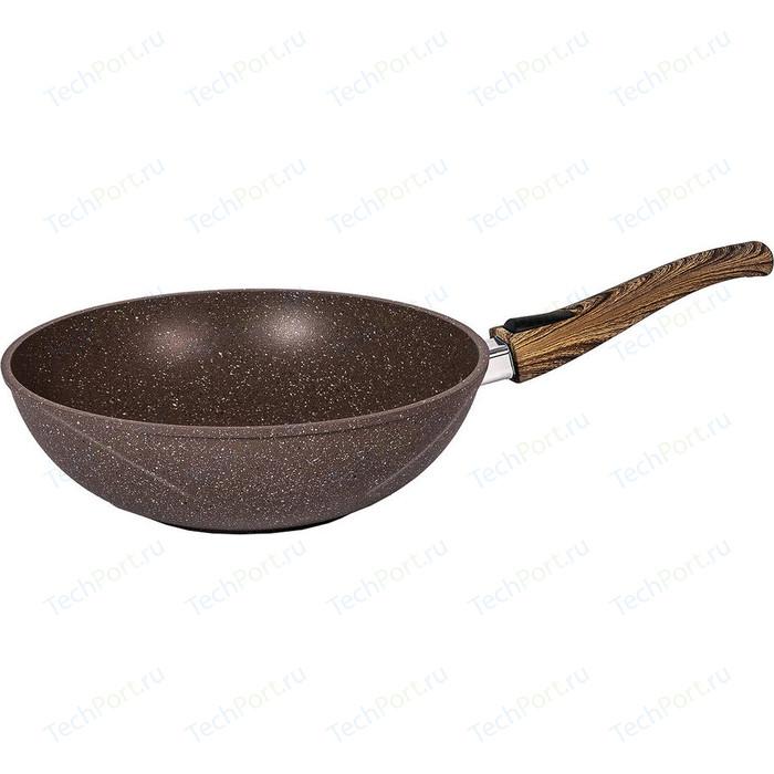 Сковорода со съемной ручкой WOK Мечта 28см Гранит Brown (078806)