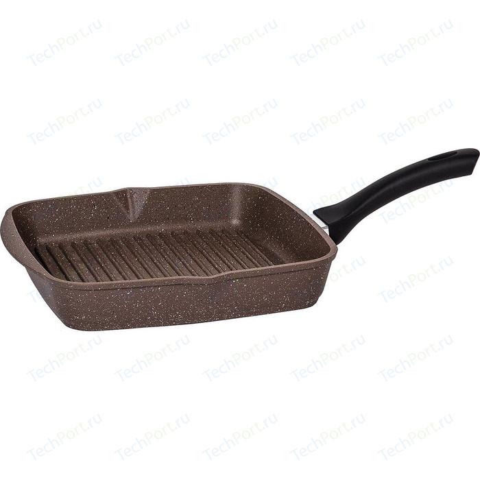 Сковорода-гриль Мечта 26x26 см Гранит Brown (66806)