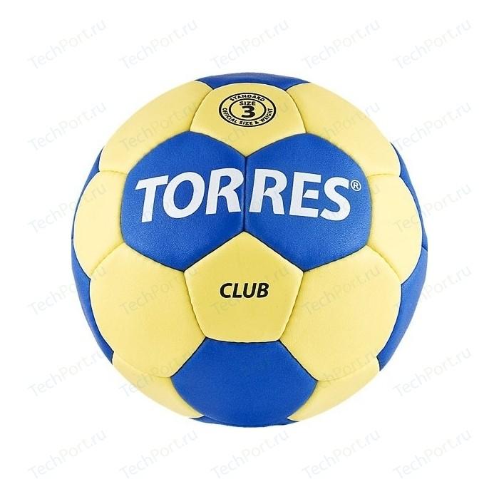 Мяч гандбольный Torres Club H30043 р.3