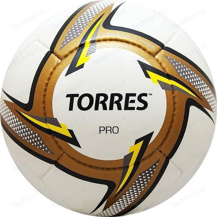 Мяч футбольный Torres Pro F31815 р.5
