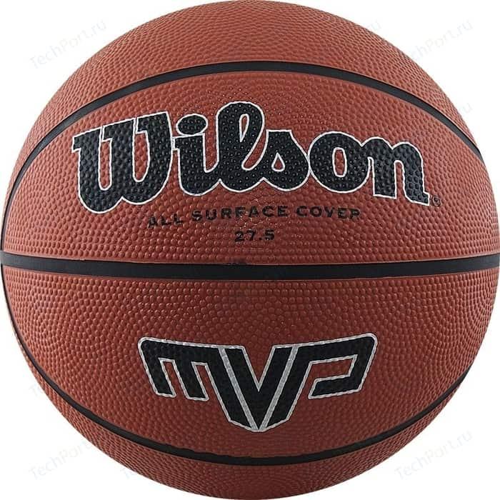 Мяч баскетбольный Wilson MVP WTB1417XB05 р.5 мяч волейбольный wilson wth10320xb р 5