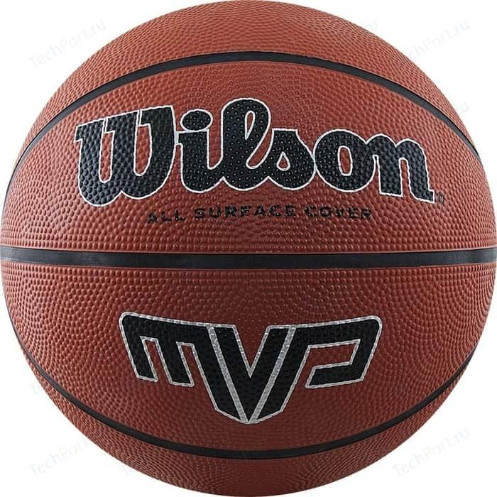 Мяч баскетбольный Wilson MVP WTB1419XB07 р.7