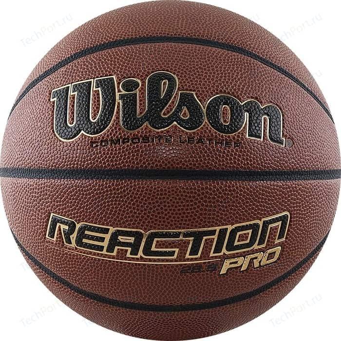 Мяч баскетбольный Wilson Reaction PRO WTB10138XB06 р.6 reaction reaction disney boy 2019 64 70 mm