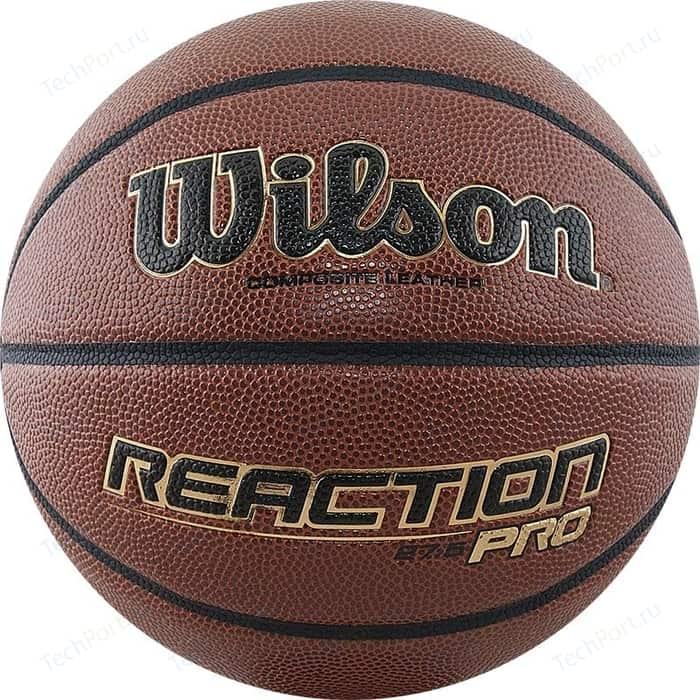 Мяч баскетбольный Wilson Reaction PRO WTB10139XB05 р.5 мяч волейбольный wilson wth10320xb р 5
