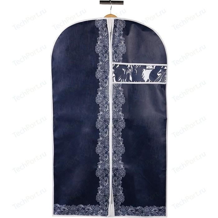 Чехол для одежды Handy Home Кружево, Д1000 Ш600, индиговый