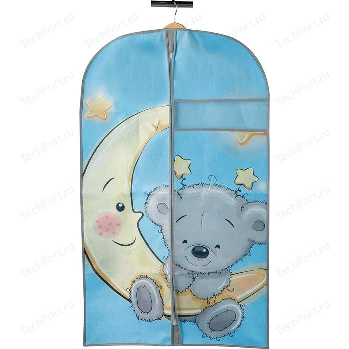 Чехол для одежды Handy Home Мишка, Д1000 Ш600, голубой