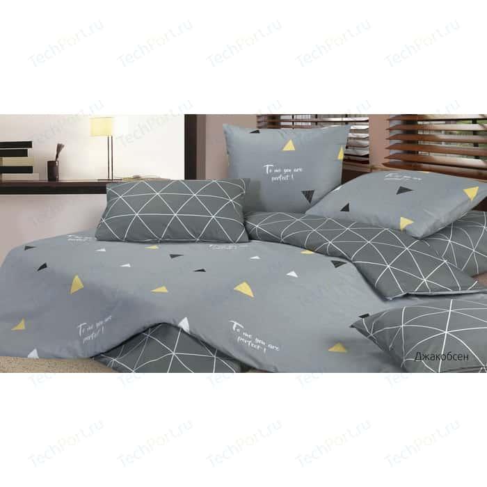 Комплект постельного белья Ecotex евро, сатин, Гармоника Джакобсен (4660054340833)