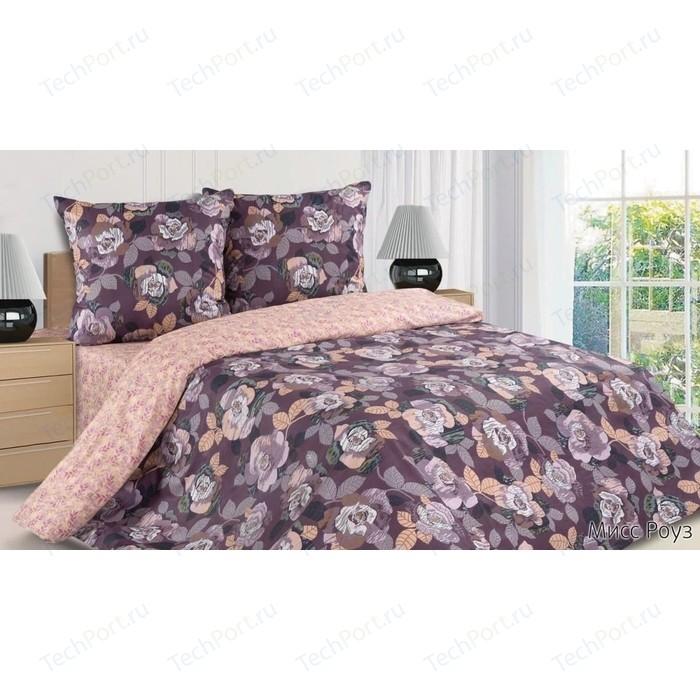 Комплект постельного белья Ecotex 1,5 сп, поплин, Поэтика Чикаго (4660054340277) комплект постельного белья ecotex 2 сп поплин поэтика квадро 4660054341502