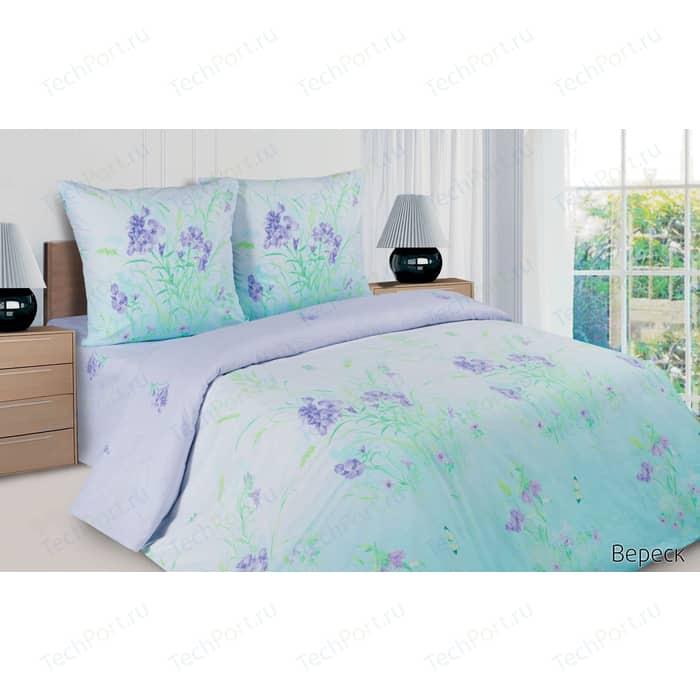 Комплект постельного белья Ecotex евро, поплин, Поэтика Вереск (4650074959726)