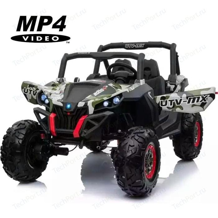 Двухместный полноприводный электромобиль XMX Camouflage UTV-MX Buggy 12V MP4 - XMX603-GREEN-PAINT-MP4
