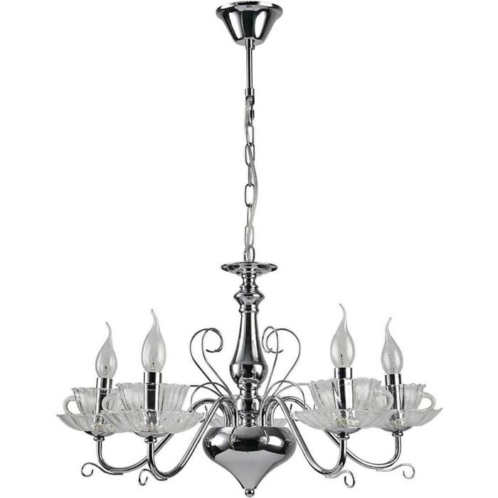 Подвесная люстра Arte Lamp A1704LM-5CC