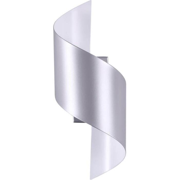 Настенный светодиодный светильник Odeon 3800/5WL