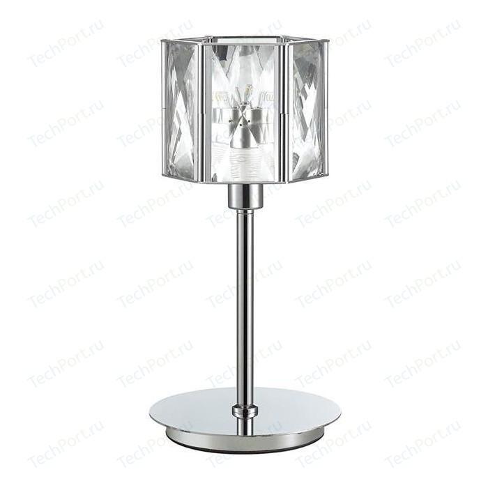 Настольная лампа Odeon 4119/1T