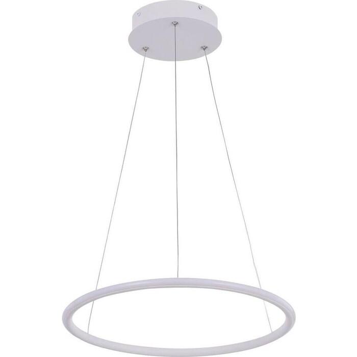 Подвесной светодиодный светильник Arte Lamp A2500SP-1WH подвесной светильник artelamp a3122sp 1wh