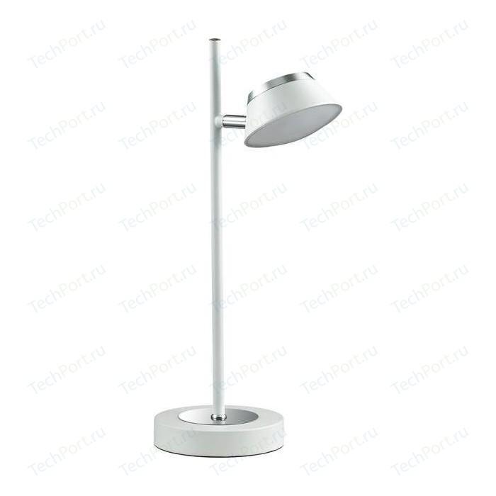 Настольная лампа Lumion 3746/5TL